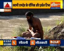 Swami Ramdev shares home remedies for treating acidity and constipation