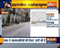 Mumbai serial blasts mastermind Dawood Ibrahim is in Karachi