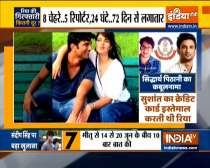 Sushant Death Case: Rhea Chakraborty to be grilled by CBI soon