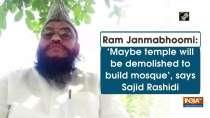 Ram Janmabhoomi: