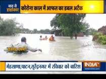 Heavy rain alert in 33 districts of Madhya Pradesh, flood situation in Gujart remains grim