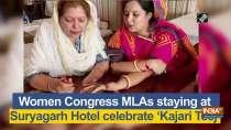 Women Congress MLAs staying at Suryagarh Hotel celebrate