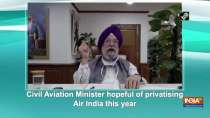 Civil Aviation Minister hopeful of privatising Air India this year