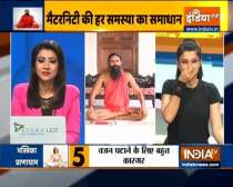Know from Swami Ramdev which food items you should avoid during pregnancy