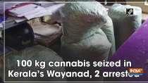 100 kg cannabis seized in Kerala