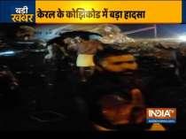 Breaking: Air India Express plane skids while landing at Kerala