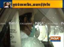 Rhea Chakraborty arrives at DRDO guest house for questioning in Sushant death case