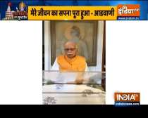 My dream is getting fulfilled: LK Advani on Ram Mandir Bhoomi Pujan