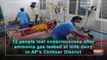 12 people lost consciousness after ammonia gas leaked at milk dairy in AP