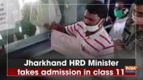 Jharkhand HRD Minister takes admission in class 11
