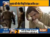 Sushant Death Case: CBI to conduct psychological autopsy of the late actor