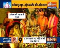 Ayodhya Ram Mandir trust chief Nritya Gopal Das tests positive for coronavirus