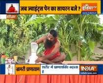 Swami Ramdev shares home remedies to keep diseases away