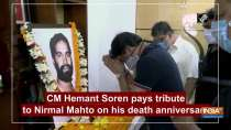 CM Hemant Soren pays tribute to Nirmal Mahto on his death anniversary