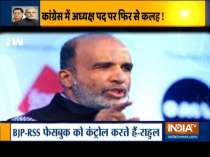 100 Congress leaders write to Sonia Gandhi urging leadership change, says Sanjay Jha