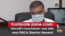 Kozhikode plane crash: