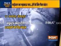Bengaluru violence was pre-planned, indicates Karnataka government