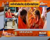 Bhajan Singer Anup Jalota dedicates spiritual songs to Lord Rama