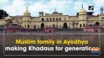 Muslim family in Ayodhya making Khadaus for generations