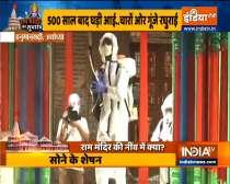 Sanitization drive conducted at Hanuman Garhi Temple ahead of 'bhoomi pujan' in Ayodhya
