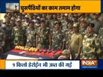 BSF shot down five Pakistani intruders trying to enter India through Punjab border