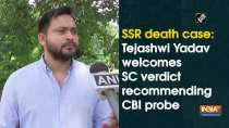 SSR death case: Tejashwi Yadav welcomes SC verdict recommending CBI probe