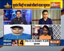 Shocking revelation about Sushant Singh Rajput death mystery