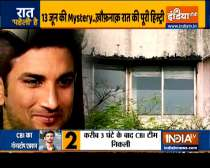 All about CBI investigation day 3 in Sushant Singh Rajout death case