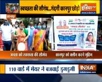 Kanpur: Drums will play in house if you don