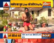 Home remedies by Swami Ramdev effective in treating fatty liver
