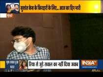 Sushant Death Case: Siddharth Pithani avoids question on Rhea Chakraborty