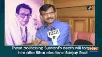 Those politicising Sushant