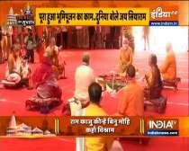 PM Modi in Ayodhya: Watch what happened at Ram Mandir Bhoomi Pujan