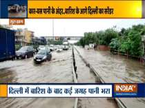Heavy rain leads to waterlogging and traffic jams in Delhi-NCR