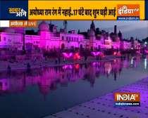 One lakh diyas to light up at Sarayu in Ayodhya amid Bhoomi pujan