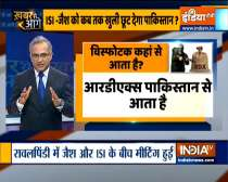Khabar Se Aage: ISI to plan fresh terror attacks in India, holds meeting with JeM terrorists