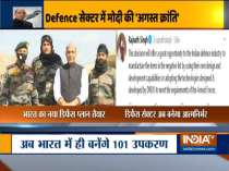 Defence Minister Rajnath Singh announces import embargo on 101 defence items