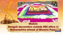 Watch: Rangoli decoration outside RSS office in Maharashtra ahead of Bhoomi Pujan