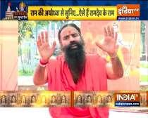 Swami Ramdev requests people to maintain social distancing during Ram Mandir Bhumi Pujan ceremony