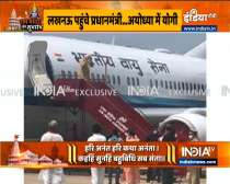 PM Modi arrives in Lucknow to take part in