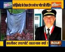 Kozhikode Plane crash: Low visibility was the reason behind the crash, sources