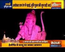 PM Modi to lay foundation stone of Ram Mandir in Ayodhya tomorrow   Special report