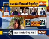 Was Sushant Singh Rajput drugged? Rhea Chakraborty