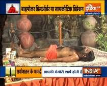 Swami Ramdev shares yogasanas for depression, bipolar disorder and anxiety