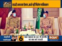 Pak forced to pay back Saudi USD 1 billion loan, Pak army chief heads to Saudi Arabia to ease tensions