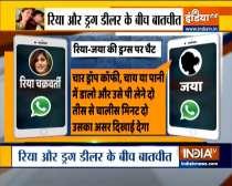 Sushant Death Case: Rhea Chakraborty