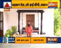 Swami Ramdev shares precautions you should take in first trimester of pregnancy