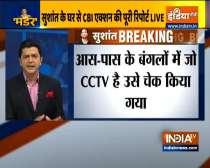 Sushant Death Case: recreate crime scene at actor