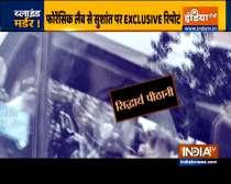Sushant Death Case: Neeraj-Siddharth Pithani