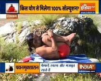 Treat constipation with mandukasanas and vakrasana, suggests Swami Ramdev